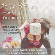 Treasures from Children in Fukushima