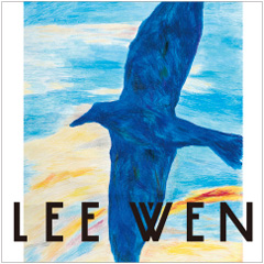 [3331 GALLERY] Lee Wen Exhibition of New Work