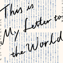 Lost & Found 展  〜This is My Letter to the World〜