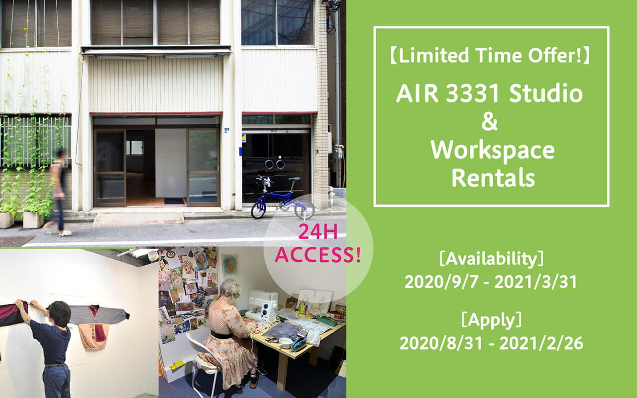 【Limited Time Offer!】 AIR 3331 Studio & Workspace Rental