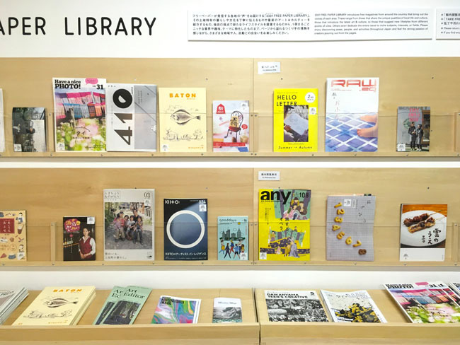3331 FREE PAPER LIBRARY