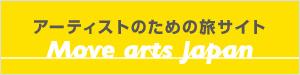 Move srts Japan