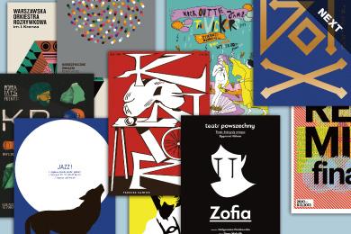 ポーランド最新のグラフィック・デザイン展「EYE ON POLAND」