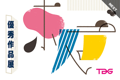 西村雄輔個展『地と対話するために-その行為・生きる場・時間を記憶するもの』