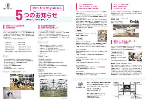 facility_s.jpg