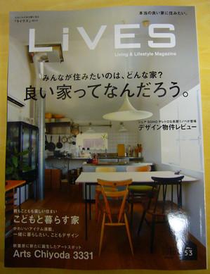 LiVES表紙.JPG