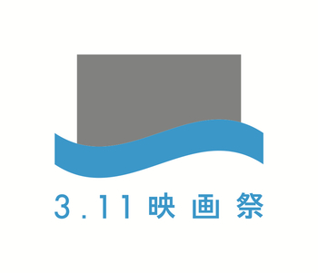 logo_main_cmyk_0117.jpgのサムネール画像