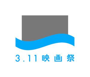 311_logo_main_RGB.jpg