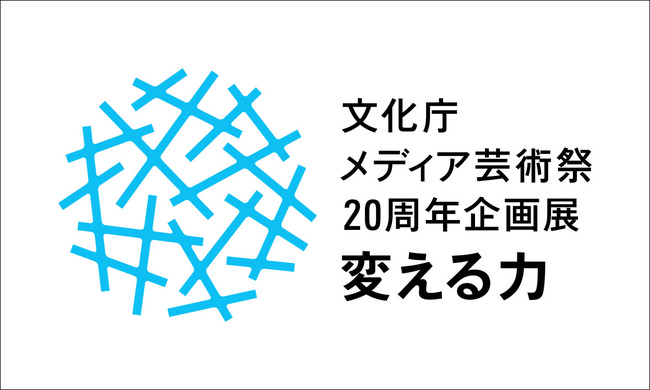 20anniv_logo_jp.jpg