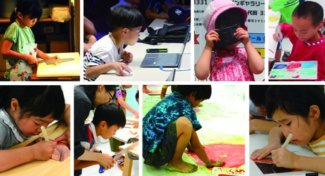 子ども芸術学校_画像統合_m.jpg