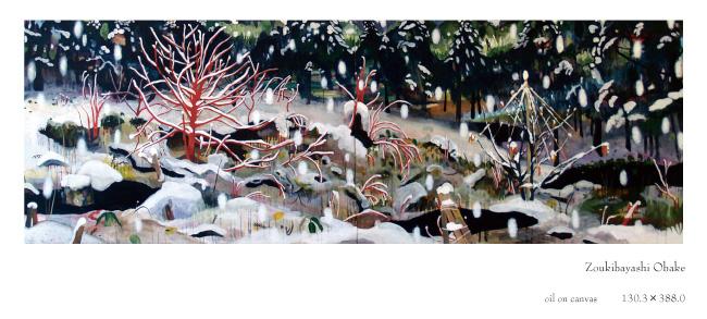 齋藤 瑠璃子 個展「森の共犯者 郷の抽象化」