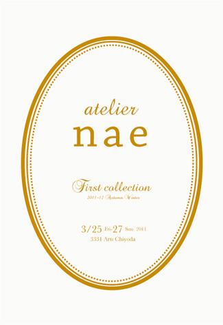 atelier nae 1st展示受注会