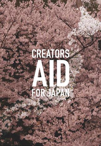 CREATORS AID FOR JAPAN