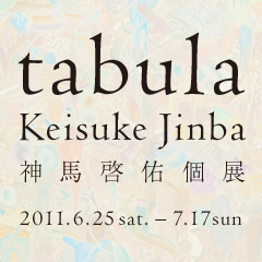 『tabula』