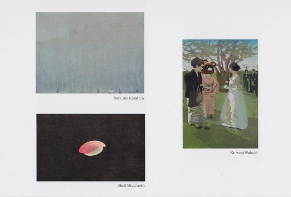 Print Works Summer Selection 2011