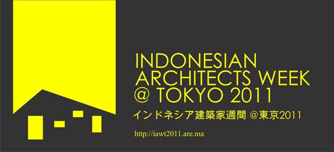 インドネシア建築家週間@東京2011