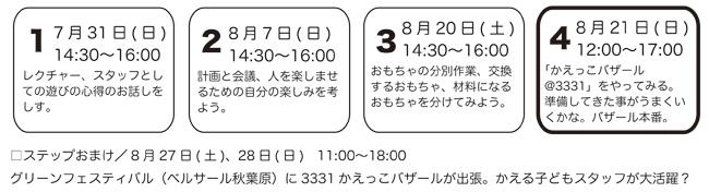 001093_02.jpg