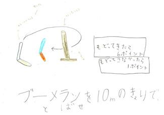 001098_06.jpg