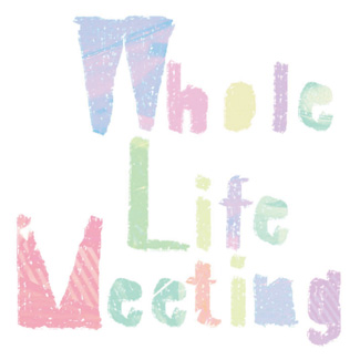 秋のスーパースクール・スぺシャル[公開会議]Whole Life Meeting 01 3.11 以後の「生活」を発明する
