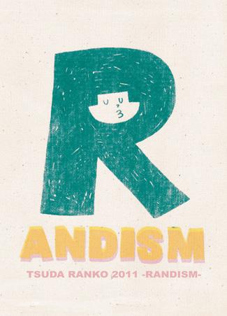 津田蘭子個展RANDISM TSUDA RANKO 2011 -RANDISM-