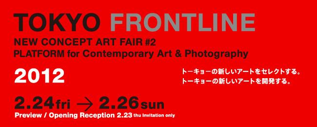 TOKYO FRONTLINE 2012