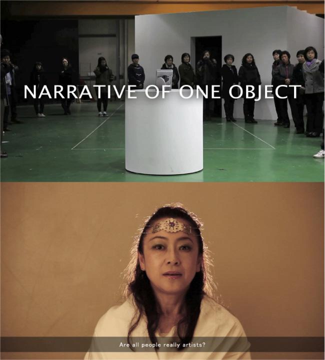 3331特別企画 高川和也映像展 / Kazuya Takagawa video show