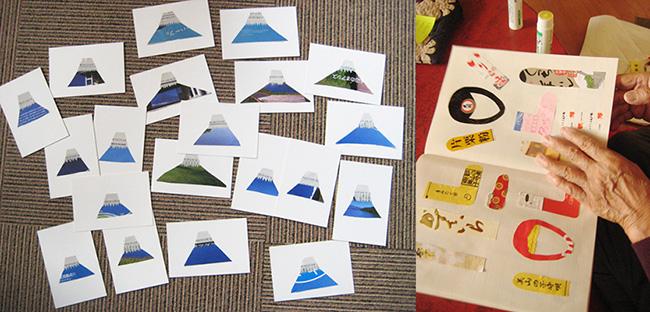 きりがみ三景--富士山、深海魚、くつした--展