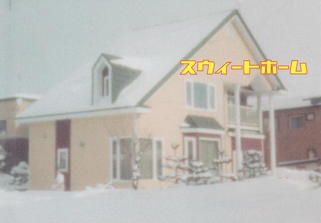 アビコの写真展「スウィート ホーム」