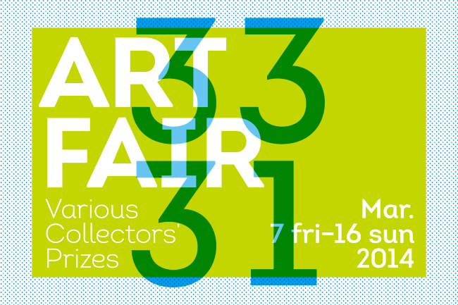 3331 Art Fair ‒Various Collectors' Prizes‒