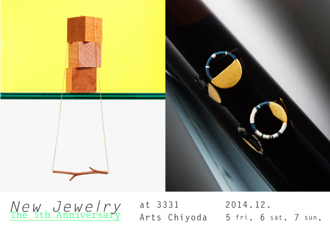 New Jewelry 2014 - The 5th Anniversary -