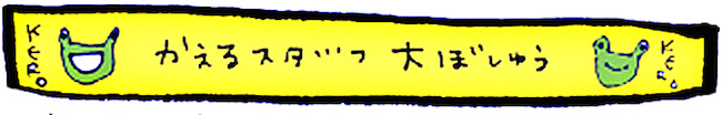 002758_05.jpg