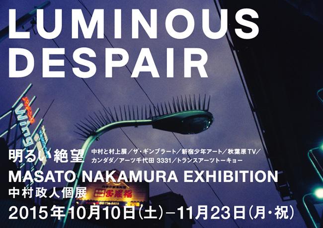 "Masato Nakamura ""Luminous Despair"