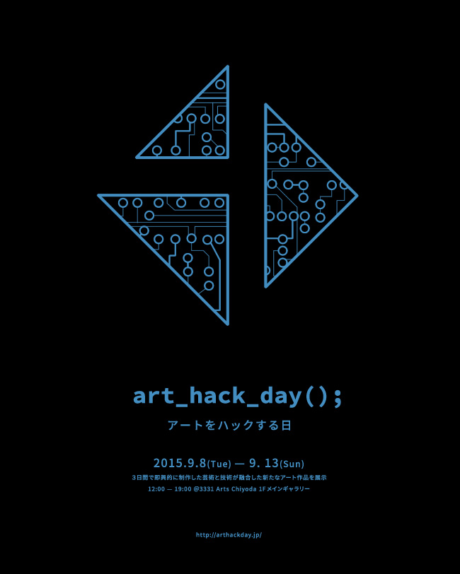 3331α Art Hack Day Exhibition