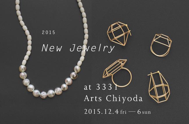 New Jewelry 2015