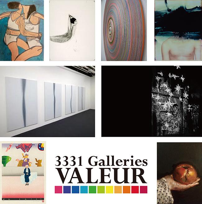 3331 Galleries -Valeur-