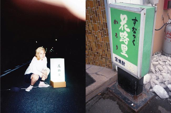 3331ギャラリー#032 阿児つばさ「花路里と花路里 / PEGASUS / ど こ や こ こ 」 3331 ART FAIR recommended artists exhibition