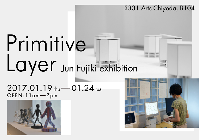 藤木淳「Primitive Layer」展