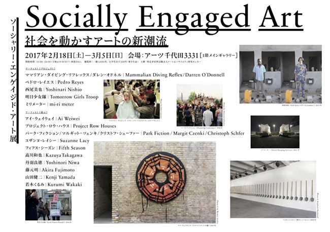 Socially Engaged Art