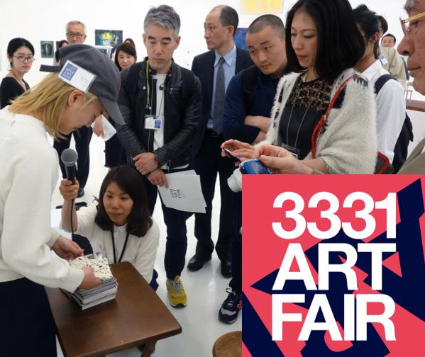 3331 アートフェア 「コレクションをはじめるつもりで巡るツアー」