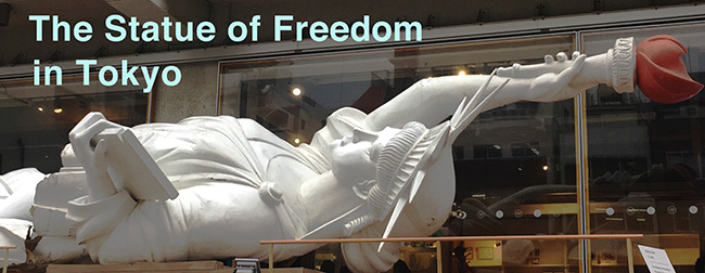 The Statue of Freedom in Tokyo