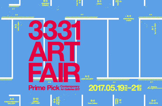 3331 Art Fair - Prime Pick : Contemporary Art Galleries 2017 -