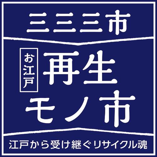 003768_04.jpg