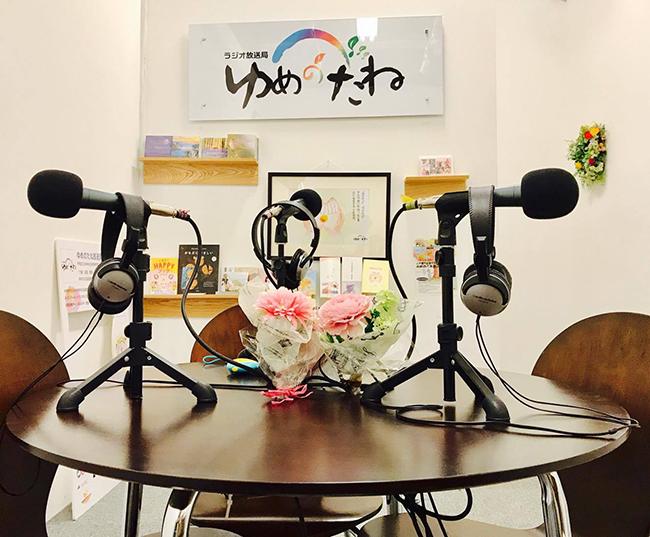 夏の3331こども芸術学校2017 『ラジオパーソナリティー直伝!想いを伝えるラジオ番組教室』
