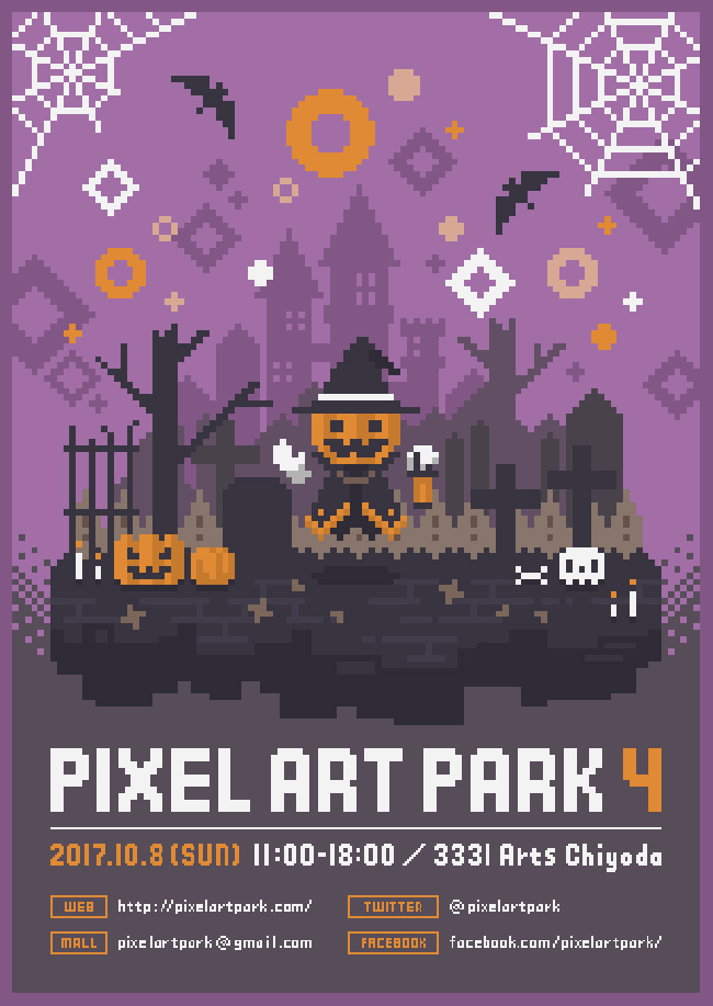 Pixel Art Park 4