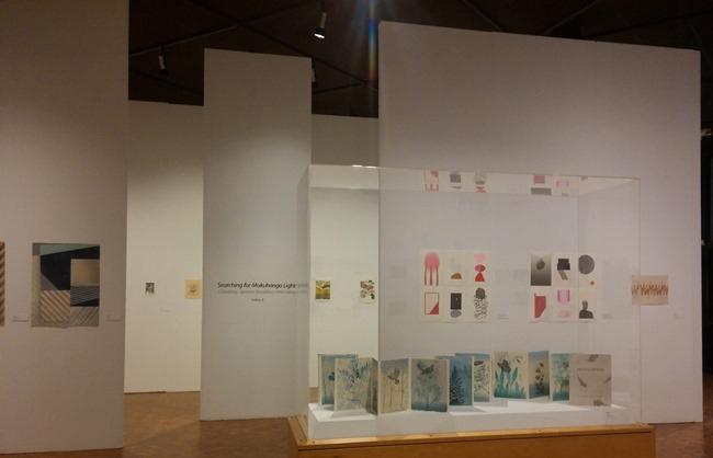 Searching for Mokuhanga Light: Globalizing Japanese Woodblock Printmaking /20 Years of Residencies in Japan