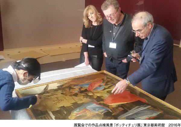 『アート・素材・修復』アート作品を持つ、買う人への身近な講座シリーズ始まる!