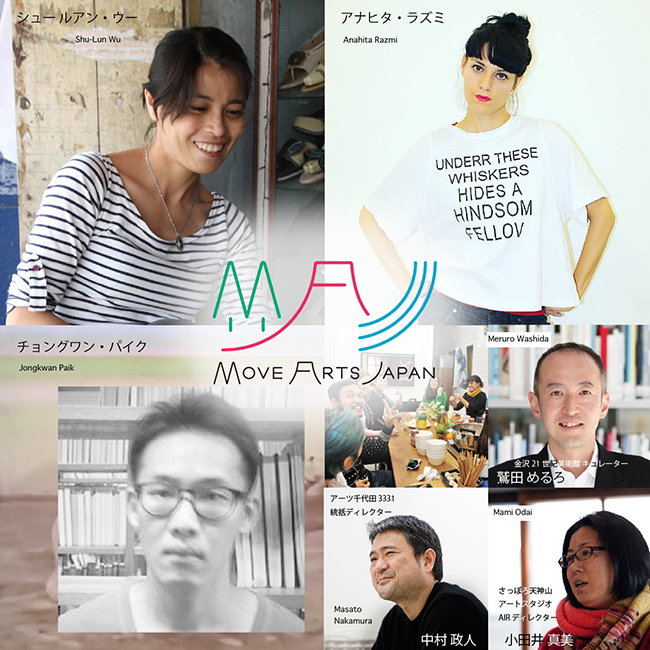 【Move Arts Japan Artist-in-Residence Program 2017】 《Artist Talk 〜Second Year Running: Travel and the Potential of AIR〜》
