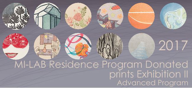 2017 MI-LAB Artist-in-Residence Program Participants Exhibition: Artists from Advanced Program