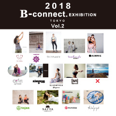 B-CONNECT(ビーコネクト)