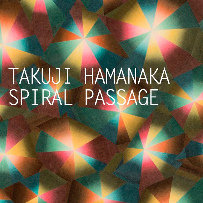 Spiral Passage